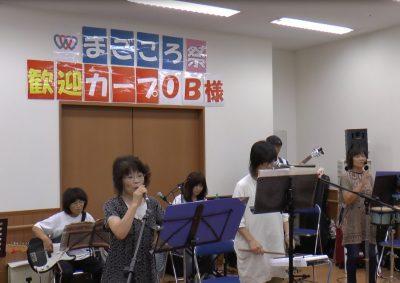magokorosai-stage