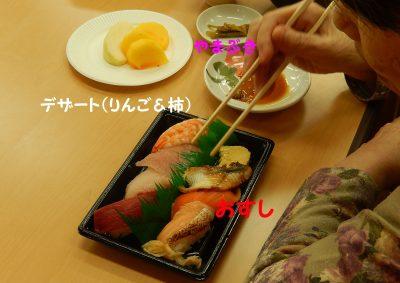 sushi_party_1