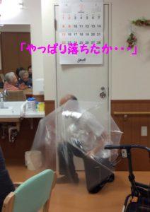 傘回し_勝谷_